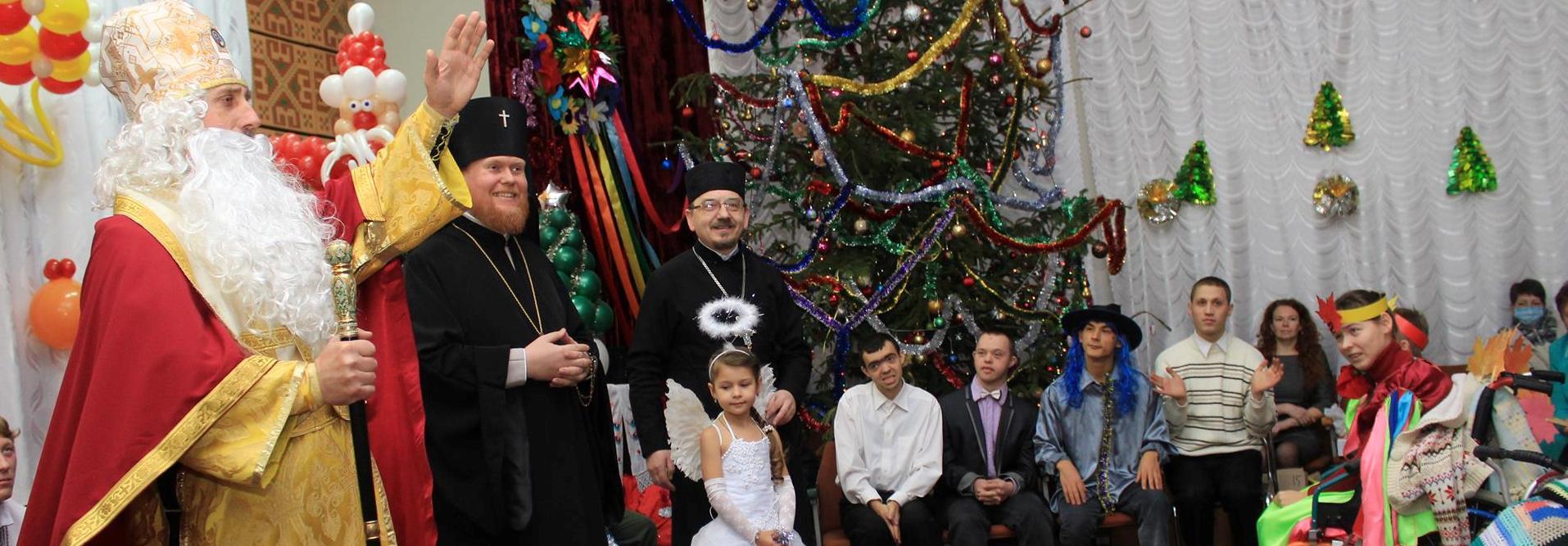 Святий Миколай крокує Україною!