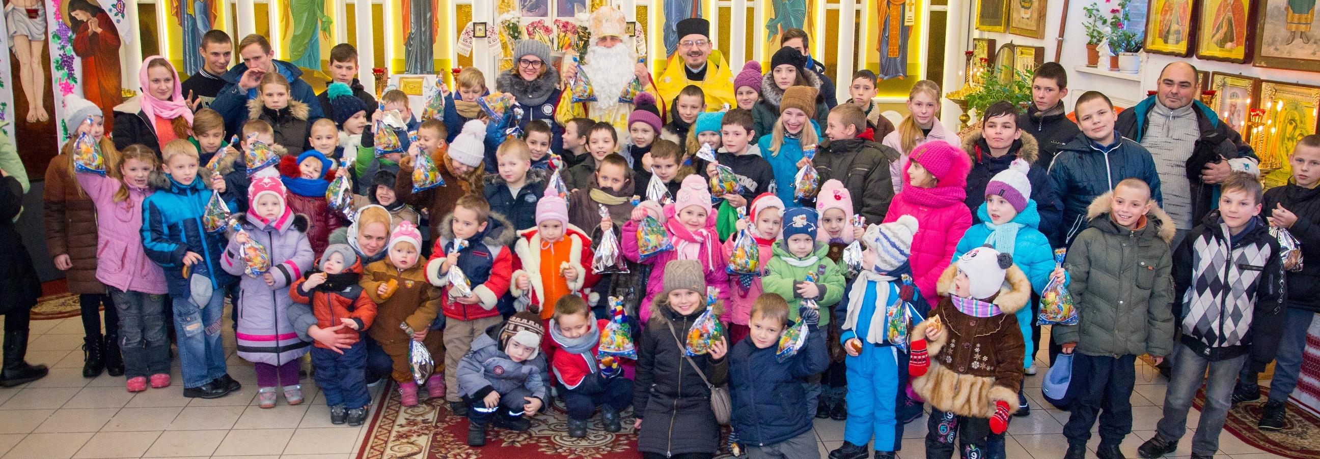 Діти моляться Миколаю